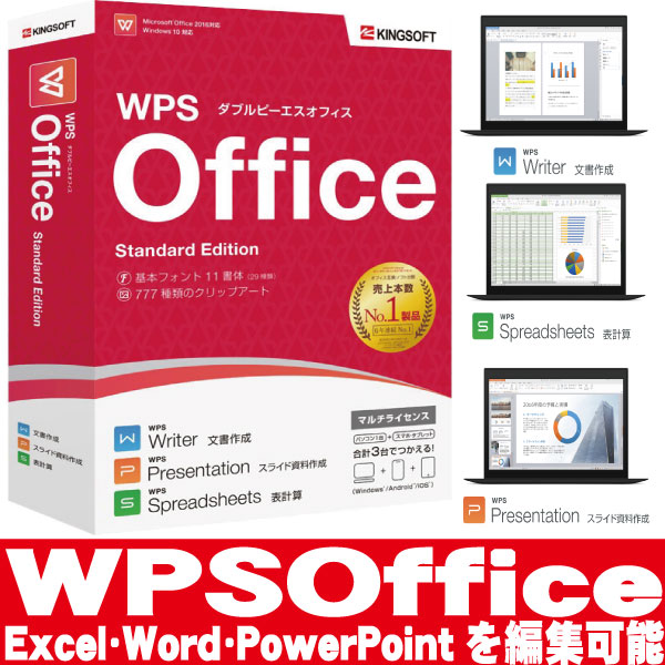 中古パソコンDELLOptiplex3010SFCorei53470(3.2GHz)メモリ4GBSSD新品240GBDVD-ROM22型ワイド液晶WPSOfficeWindows10Home64bitMAR/0307sR/中古
