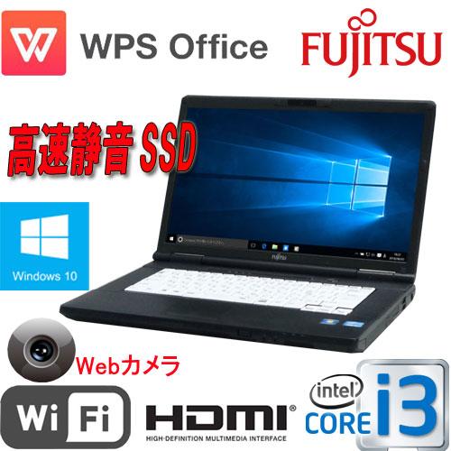 中古 ノートパソコン ノートPC 正規OS Windows10 Home 64bit LIFEBOOK A572 富士通 15.6型HD+ HDMI 第3 Corei3-3110M(2.4GB) メモリ4GB 爆速SSD120GB DVD-ROM WPS Office付き 無線LAN Webカメラ 1338nR