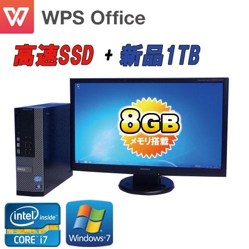 中古パソコン デスクトップ Windows7Pro 64Bit /Core i7 3770(3.4GHz) /DELL 7010SF /23型ワイド液晶 ディスプレイ /メモリー8GB /SSD120GB+1TB /DVDマルチ /WPS Office付き /R-dtb-493 /USB3.0対応 /中古