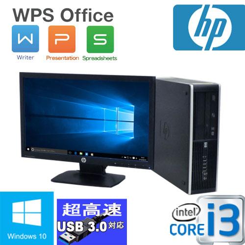中古パソコン デスクトップ デスクトップパソコン HP 6300SF 20型ワイド液晶 ディスプレイ 正規 Windows10Pro 64Bit Core i3 3220(3.3GHz) メモリ4GB HDD250GB WPS Office付き /1470SR-mar /USB3.0対応 /中古