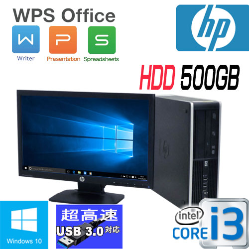中古パソコン デスクトップ デスクトップパソコン HP 6300SF 20型ワイド液晶 ディスプレイ 正規 Windows10Pro 64Bit Core i3 3220(3.3GHz) メモリ4GB HDD500GB WPS Office付き /1471SR-mar /USB3.0対応 /中古