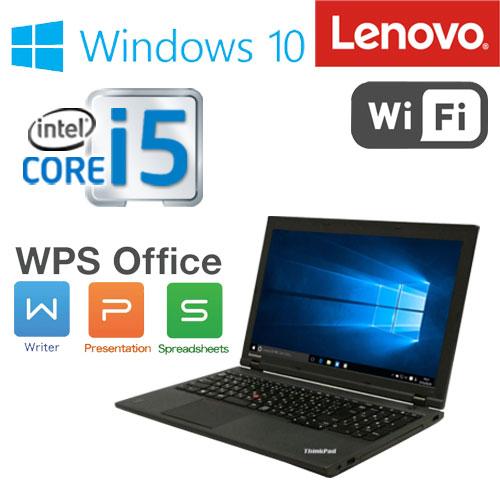 中古 ノートパソコン ノートPC Lenovo ThinkPad L540 15.6型液晶 ディスプレイ A4 Core i5 4300M 2.6Ghz メモリ4GB HDD320GB DVDマルチ 無線LAN WPS Office付き Windows10 Pro 64bit 中古パソコン1635n-mar-R 中古