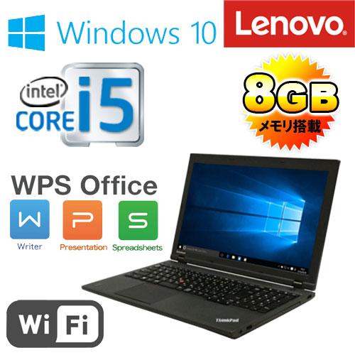中古 ノートパソコン ノートPC Lenovo ThinkPad L540 15.6型液晶 ディスプレイ A4 Core i5 4300M(2.6Ghz) メモリ8GB HDD320GB DVDマルチ 無線LAN WPS Office付き Windows10 Pro 64bit /中古パソコン/1635N4-mar-R/中古