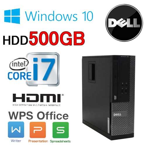 中古パソコン デスクトップ DELL Optiplex 3010SF Core i7 2600(3.4Ghz) HDMI メモリ4GB HDD500GB DVD-ROM WPS Office付き Windows10 Home 64bit(MAR) 1627aR 中古