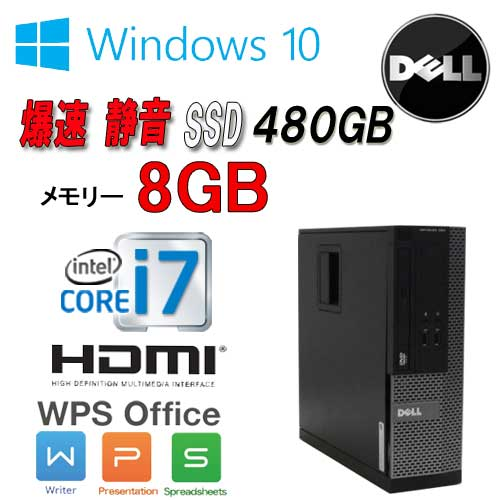 中古パソコン デスクトップ DELL Optiplex 3010SF Core i7 2600(3.4Ghz) メモリ8GB SSD新品480GB DVD-ROM HDMI WPS Office付き Windows10 Home 64bit(MAR) 1627a-5R 中古
