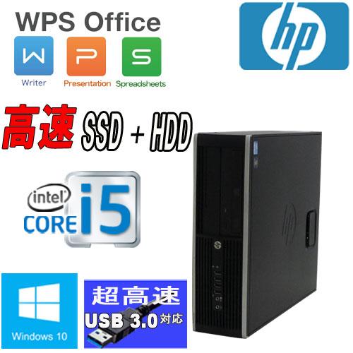 中古パソコン デスクトップ HP 6300SF Core i5 3470 3.2GHz メモリ4GB SSD120GB + HDD1TB DVDマルチ Windows10 Pro 64bit/1637a2R-mar /USB3.0対応 /中古