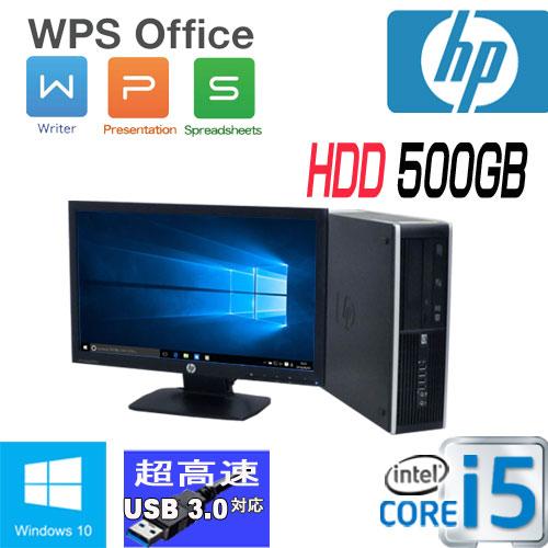 中古パソコン デスクトップ HP 6300SF 20型ワイド液晶 ディスプレイ Core i5 3470 3.2GHz メモリ4GB HDD500GB DVDマルチ Windows10 Pro 64bit/1650sR /USB3.0対応 /中古