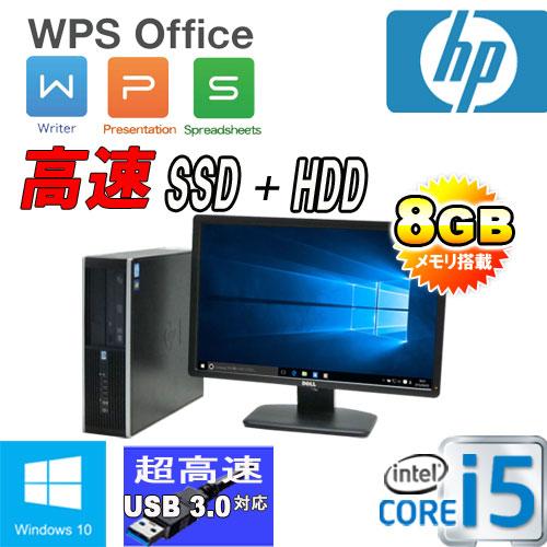 中古パソコン デスクトップ HP 6300SF Core i5 3470 3.2GHz フルHD対応24型ワイド液晶 ディスプレイ メモリ8GB SSD120GB + HDDD1TB DVDマルチ Windows10 Pro 64bit WPS Office付き /1650s15-mar-R /USB3.0対応 /中古
