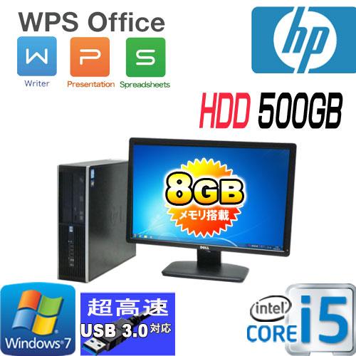 中古パソコン デスクトップ HP 6300 SF Core i5 3470(3.2GHz) メモリ8GB DVD-ROM WPS Office付き 64Bit Windows7 Pro USB3.0対応 フルHD対応23型ワイド液晶 ディスプレイ /1637a9-7R /中古