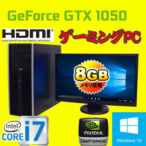ゲーミングpc 中古 デスクトップ Windows10 Pro 64bit Core i7 3770(3.4G) Geforce GTX1050(2GB) メモリ8GB HDD500GB DVDマルチ HP 8300 MT USB3.0対応 フルHD対応23型ワイド液晶 ディスプレイ 0974xR 中古