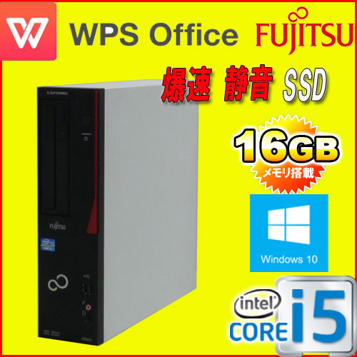 中古パソコン デスクトップ 正規OS Windows10 64Bit 富士通 FMV d582 Core i5-3470(3.2Ghz) 大容量メモリ16GB SSD新品120GB DVDマルチ WPS Office付き 1418a16-R(d-) /USB3.0対応 /中古