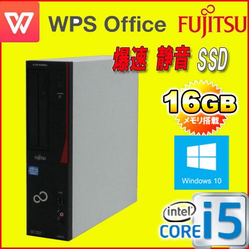 中古パソコン デスクトップ 正規OS Windows10 64Bit 富士通 FMV d582 Core i5-3470(3.2Ghz) 大容量メモリ16GB SSD新品240GB DVDマルチ WPS Office付き 1419a16-R(d-) USB3.0対応 中古