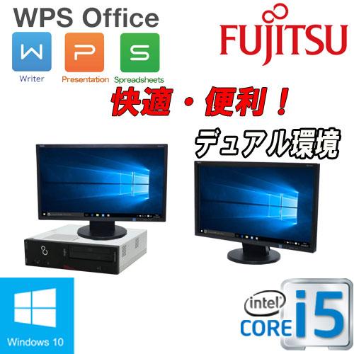 中古パソコン デスクトップ 正規OS Windows10 64Bit 富士通 FMV d582 Core i5-3470(3.2Ghz) メモリ4GB HDD250GB DVD-ROM WPS Office付き 2画面 22型ワイドデュアルモニタ 1421D22-R(dm-) USB3.0対応 /中古