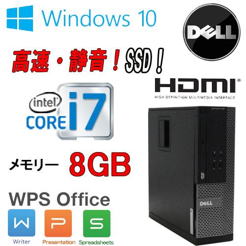 中古パソコン デスクトップ DELL 3010SF Core i7 2600(3.4GHz) メモリ8GB 高速SSD(新品)120GB DVDマルチ WPS Office付き Windows10 Home 64bit MAR 1164aR 中古