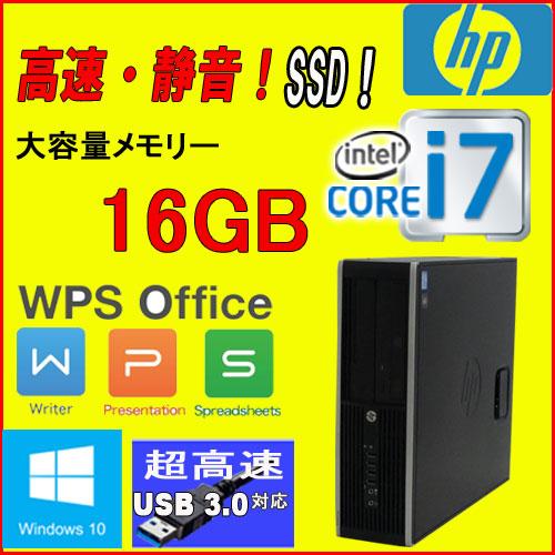 中古パソコン デスクトップ HP 6300 SF Core i7 3770(3.4GHz) 大容量メモリ16GB 高速SSD240GB DVDマルチ Windows10 Pro 64Bit(正規OS MAR) 1246aR 中古