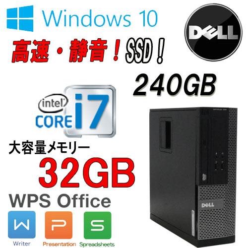 中古パソコン デスクトップ 正規OS Windows10 Home 64bit(MAR) 爆速新品SSD240GB Core i7 2600(3.4Ghz) 大容量メモリ32GB DVDマルチドライブ DELL 790SF WPS Office付き 0261a-6R 中古