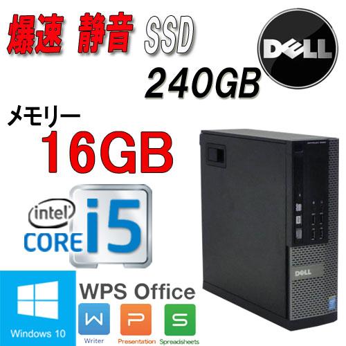 中古パソコン デスクトップ 正規OS Windows10 64bit 第3世代 Core i5 3470(3.2Ghz) 爆速新品SSD240GB 大容量メモリ16GB DVDマルチドライブ DELL Optiplex 7010SF USB3.0対応 /0176a-2R /中古