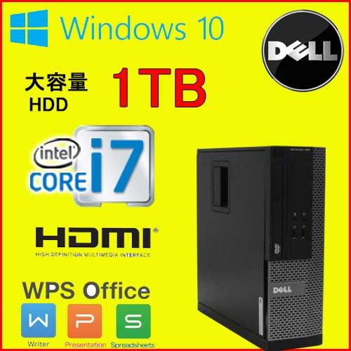 中古パソコン デスクトップ DELL 3010SF Core i7 2600(3.4Ghz) メモリ8GB HDD1TB DVDマルチ WPS Office付き Windows10 Home 64bit MAR 1627a7R 中古