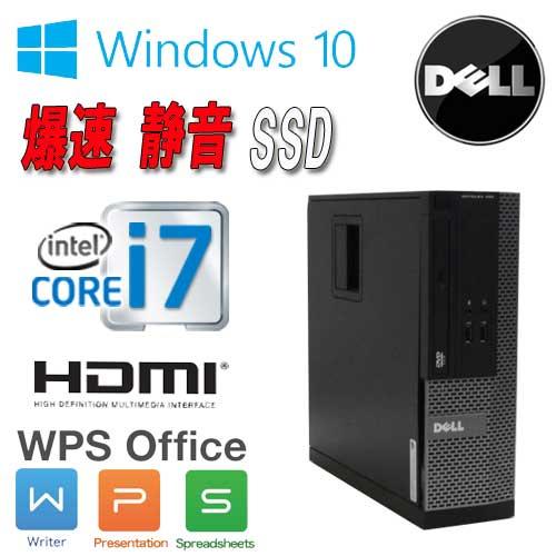 中古パソコン デスクトップ DELL Optiplex 3010SF Core i7 2600(3.4Ghz) メモリ4GB SSD新品240GB DVD-ROM HDMI WPS Office付き Windows10 Home 64bit(MAR) 1627a-3R 中古