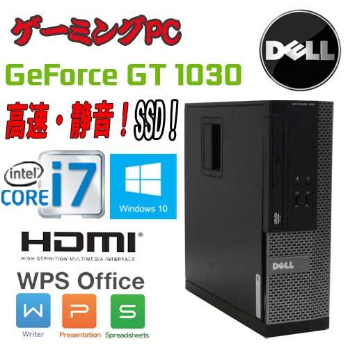 中古パソコン デスクトップ DELL Optiplex 3010SF Core i7 2600(3.4Ghz) メモリ8GB HDD500GB DVD-ROM WPS Office付き GeForce GT1030(HDMI) Windows10 Home 64bit(MAR) 1627gR 中古