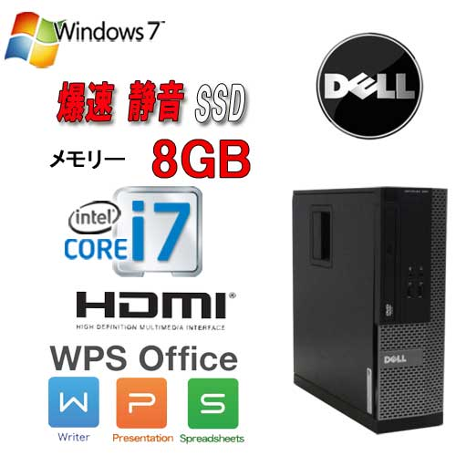中古パソコン デスクトップ DELL Optiplex 3010SF Core i7 2600(3.4GHz) DVD-ROM メモリ8GB SSD240GB HDMI WPS Office付き Windows7Pro 64Bit 1627a-4R 中古