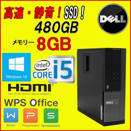 中古パソコン デスクトップ DELL Optiplex 3010SF Core i5 3470(3.2GHz) HDMI メモリ8GB 新品SSD480GB WPS Office付き Windows10 Home 64bit(MAR) 1625a-4R 中古