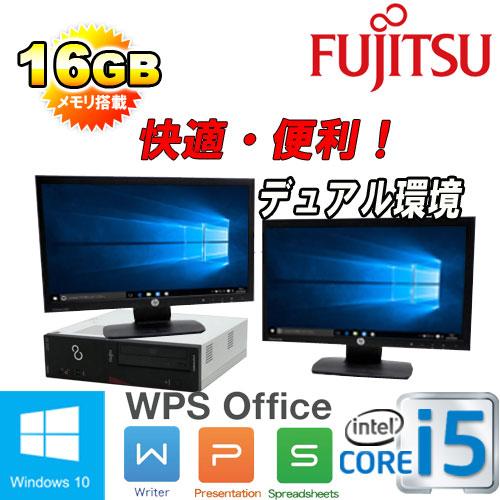 中古パソコン デスクトップ 正規OS Windows10 64Bit 富士通 FMV d582 Core i5-3470(3.2Ghz) メモリ8GB HDD250GB DVD-ROM WPS Office付き 2画面 20型ワイドデュアルモニタ 1433dR USB3.0対応 中古