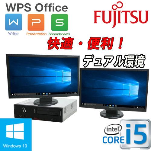 中古パソコン デスクトップ 正規OS Windows10 64Bit 富士通 FMV d582 Core i5-3470(3.2Ghz) メモリ4GB HDD250GB DVD-ROM WPS Office付き 2画面 フルHD対応23型ワイドデュアルモニタ 1421d23-R USB3.0対応 /中古