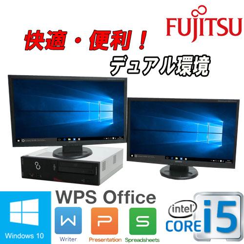 中古パソコン デスクトップ 正規OS Windows10 64Bit 富士通 FMV d582 Core i5-3470(3.2Ghz) メモリ8GB HDD250GB DVD-ROM WPS Office付き 2画面 フルHD対応23型ワイドデュアルモニタ 1427d23-R USB3.0対応 /中古