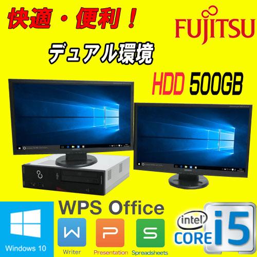 中古パソコン デスクトップ 正規OS Windows10 64Bit 富士通 FMV d582 Core i5-3470(3.2Ghz) メモリ8GB HDD500GB DVD-ROM WPS Office付き 2画面 フルHD対応23型ワイドデュアルモニタ R-d-450 USB3.0対応 /中古