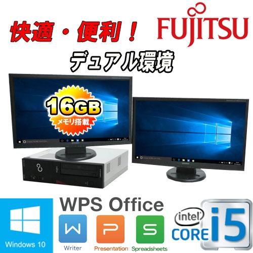 中古パソコン デスクトップ 正規OS Windows10 64Bit 富士通 FMV d582 Core i5-3470(3.2Ghz) メモリ16GB HDD250GB DVD-ROM WPS Office付き 2画面 フルHD対応23型ワイドデュアルモニタ 1433d23-R USB3.0対応 /中古
