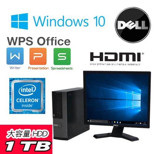 中古パソコン デスクトップ デスクトップパソコン 液晶 ディスプレイセット DELL Optiplex 3010SF Celeron Dual Core G1610(2.6GHz) メモリ4GB HDD1TB DVD-ROM HDMI WPS Office付き Windows10 Home 64bit(MAR) 19型スクエア液晶 ディスプレイ /1559s-7R /中古