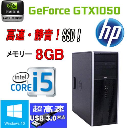 ゲーミングpc 中古 デスクトップ HP 8300MT Core i5 3470(3.2G) メモリ8GB 高速新品SSD240GB DVDマルチ WPS Office付き GeForce GTX 1050(HDMI) Windows10 Pro 64bit(MAR) 1248xR USB3.0対応 中古