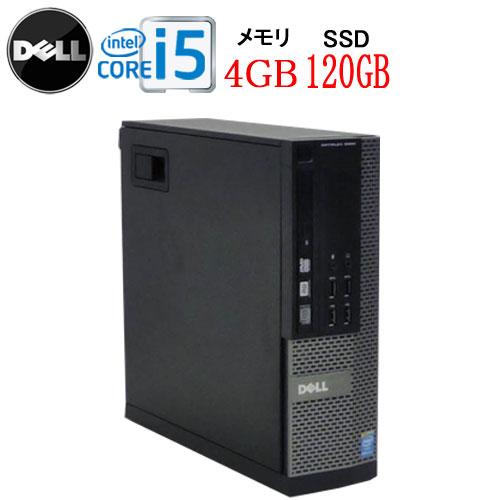 エントリーしてカード決済がお得!ポイント最大8倍! Windows10 Home 64bit 爆速新品SSD120GB Corei5 3470(3.2Ghz) DELL Optiplex 7010SF メモリ4GB DVDマルチ 中古 中古パソコン デスクトップ 0261a-3R
