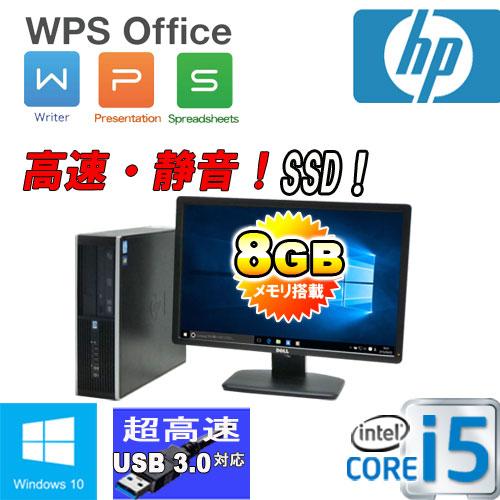 中古パソコン デスクトップ HP 6300SF Core i5 3470 3.2GHz 22型ワイド液晶 ディスプレイ メモリ8GB 高速SSD240GB DVDマルチ Windows10 Pro 64bit WPS Office付き /1650s4-mar-R /USB3.0対応 /中古
