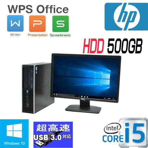 中古パソコン デスクトップ HP 6300SF 22型ワイド液晶 ディスプレイ Core i5 3470 3.2GHz メモリ4GB HDD500GB DVDマルチ Windows10 Pro 64bit/1648sR /USB3.0対応 /中古