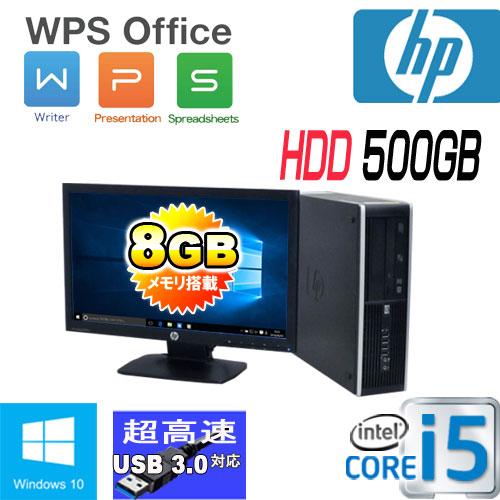 中古パソコン デスクトップ HP 6300SF 20型ワイド液晶 ディスプレイ Core i5 3470 3.2GHz メモリ8GB HDD500GB DVDマルチ Windows10 Pro 64bit/1539sR /USB3.0対応 /中古