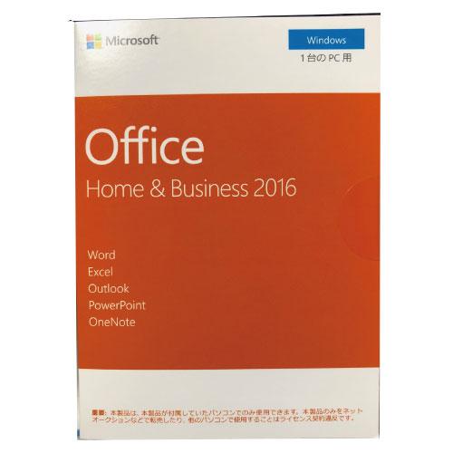 MicrosoftOfficeHomeandBusinessPremium