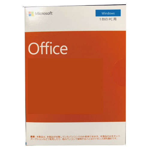 Microsoft Office2016 Professional マイクロソフト オフィス プロフェッショナル 【単品販売不可商品】