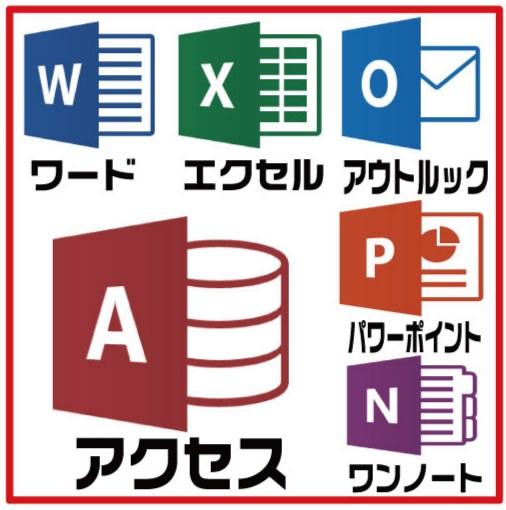 中古パソコン 当店パソコン同時購入者様専用商品/新品 MicrosoftOffice Personal Premium PIPC ・Word2016・Excel2016・Outlook2016・プラス Office 365 サービス/R-officepersonalpremium2016/中古
