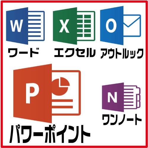 【単品販売不可商品】MicrosoftOffice2016Home&Businessマイクロソフトオフィスホームアンドビジネス