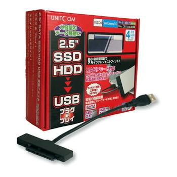 ショップセレクト UNITCOM UNI-AD-SATA25U3 ◆高品質 大人気 2.5インチSATAドライブをUSB3.0接続に変換するアダプター N