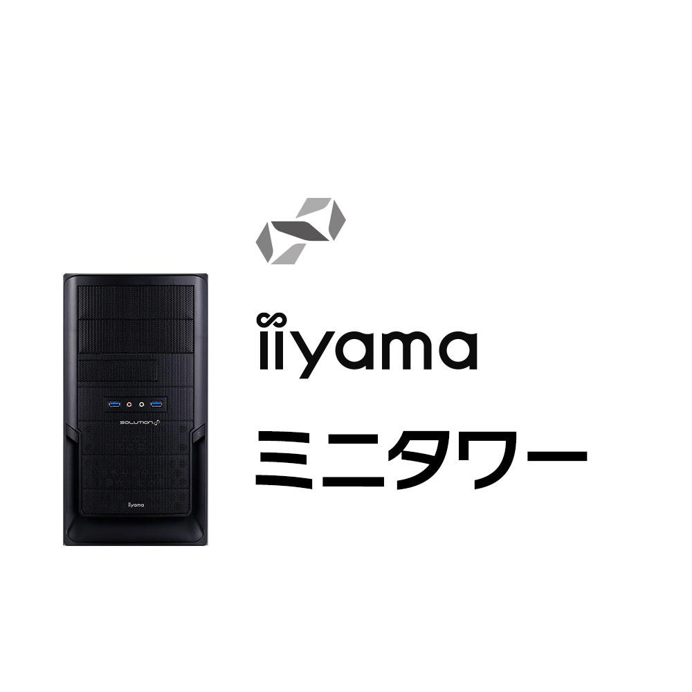 iiyama デスクPC SOLUTION-M0B7-P-UHS-M[Pentium Gold G5420/4GBメモリ/240GB SSD/Windows 10 Pro][BTO]