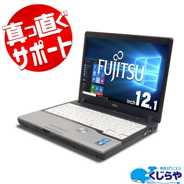 中古ノートパソコン 富士通 中古パソコン コンパクト LIFEBOOK P772/G Core i5 訳あり 4GBメモリ 12.1インチ Windows10 Office 付き 【中古】