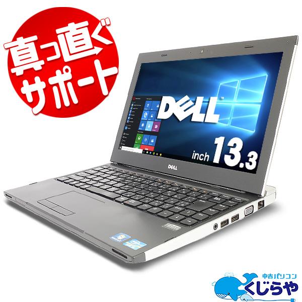 中古ノートパソコン DELL 中古パソコン Vostro 3330 Core i5 訳あり 4GBメモリ 13.3インチ Windows10 WPS Office 付き 【中古】, スノボー&アウトドアのエレスポ2 8daca054