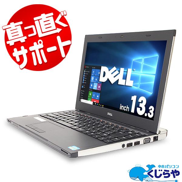 ノートパソコン Office付き 中古 シルバー 訳あり Windows10 DELL Latitude 3330 Core i5 4GBメモリ 13.3型 中古パソコン 中古ノートパソコン