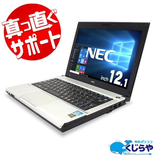 ノートパソコン Office付き 中古 外付けDVDマルチ付き Windows10 NEC VersaPro PC-VK26MB-F Core i5 4GBメモリ 12.1型 中古パソコン 中古ノートパソコン