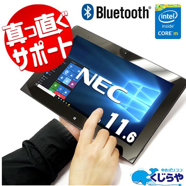 中古ノートパソコン NEC タブレット SSD VersaPro タイプVS VK11C/S-K Core M 4GBメモリ 11.6インチ Windows10 Office 付き 【中古】