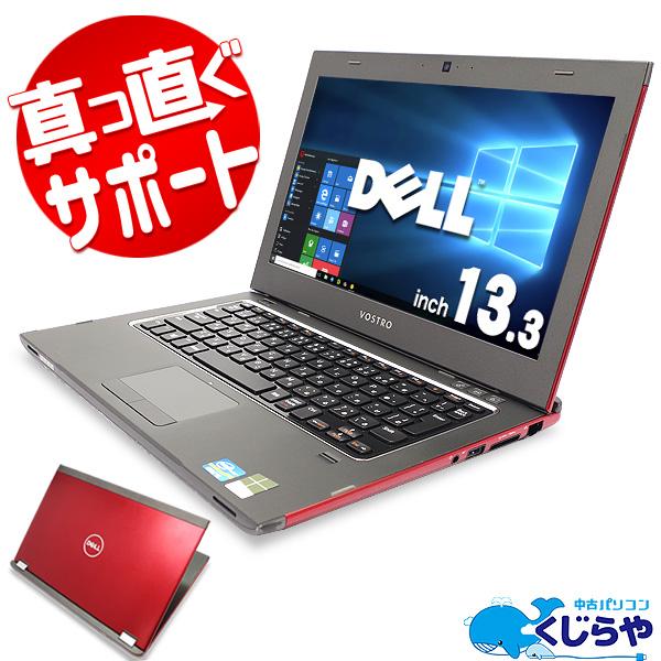 ノートパソコン Office付き 中古 レッド 8GB ウルトラブック Windows10 DELL Vostro 3360 Core i5 8GBメモリ 13.3型 中古パソコン 中古ノートパソコン