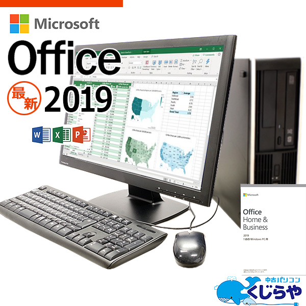 デスクトップパソコン 中古 マイクロソフト office 2019 Home&Businnes 付き Windows10 Core i3 4GBメモリ 22型 中古パソコン 中古パソコン 中古デスクトップパソコン